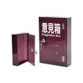 茶色亞加力意見箱 (W200 X D60 X H300mm) 附2條鎖匙