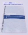 Gambol B5 50頁筆記本- 6本 Gambol 7mm B5 50 Pages Line 30 Notebook x6