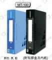 DATA BANK MT-100 A4 100頁實色資料簿 (有內紙)(附膠盒)