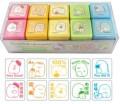 角落小夥伴 角落生物 Sumikko gurashi 10粒裝方形印章