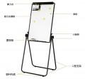DELI 7891 U型夾紙白板(600x900mm)