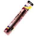 Fueki 科學毛筆 (雙用) / FUEKI 墨彩 科學毛筆, 雙頭 #VSP35