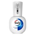 威露士 - 自動泡沬洗手液機 + 威露士泡沫殺菌潔手液-蘆薈 PC+200ML