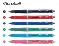 PILOT BPAB-15F Acroball 原子筆 (0.7mm)