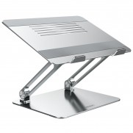 Nillkin - 無極 筆記本電腦支架 鋁合金多角度升降調節 適用於17寸以下筆記本電腦 Apple MacBook