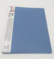 EAGLE A4 20頁裝活頁資料冊 - 藍色 Eagle A4 pocket display book 20 sheets - BLUE