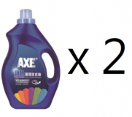 斧頭牌 - 鎖色護理洗衣液 2000克 x 2件