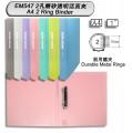 DATA BANK EM547 A4 2 D-Ring 磨砂透明活頁夾(1