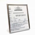 WC-100 鋁合金商業登記證架(A5) ** New **