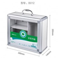 Glosen B012 安全藥箱(345x135x295mm)
