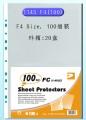 DATA BANK 1145-FC(F4) 11孔文件套(100個裝)