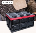 Milan -30L 小號加厚帶蓋可摺疊收納儲物箱43x30x23cm - 啡色