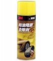 3M - 柏油殘膠去除劑