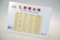 Sina-Mark L型(橫身)展示座