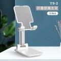Milan-可折疊伸縮護眼手機Ipad支架