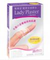 便利妥 - Lady 超薄零感0.02mm (超級防水防菌) 16片膠布