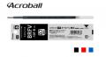 PILOT BRFV-10M (1.0) Acroball 原子筆芯<按製式替芯> 1.0mm