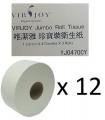唯潔雅 - 珍寶大卷紙衛生紙 700克 x 12卷