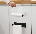 Milan-[黑色]免打孔無痕抹布架 廚房紙巾架 保鮮紙架 毛巾架 廚房置物架-WH