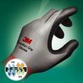 3M? 1193 舒適型防滑耐磨手套(Free size)