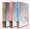 DATA BANK VMT-20 A4 20頁面包膠資料簿