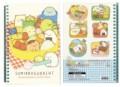 角落小夥伴 角落生物 Sumikko gurashi 線圈單行簿 14.5cm x 21cm