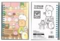角落小夥伴 角落生物 Sumikko gurashi 線圈單行簿 11.5cm x 15cm