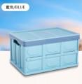 Milan -30L 小號加厚帶蓋可摺疊收納儲物箱43x30x25cm - 啡色
