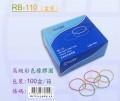 GLOBE RB-110 盒裝彩色橡膠圈(1-3/4