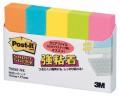 3M 700SS-NE 螢光色標籤紙 (3/5