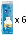 寶碧海藍系列 - 三層高級衛生紙(10卷) x 6