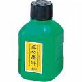 Kuretake 吳竹墨汁(黑色) - 180ml