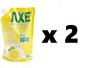 斧頭牌 - 檸檬護膚洗潔精(補充袋裝) 1.1公斤 x 2袋