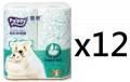 寶碧 - 廚房用紙 4卷 x 12包