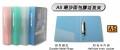 DATA BANK VM515 A5 2D-Ring 磨砂面包膠活頁夾(1-1/2