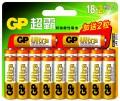 GP AA,ULTRA 鹼性電池(18送2)特惠裝