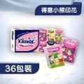 健力氏 - 小熊印花迷你紙手巾(36包裝)