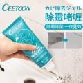 日本CEETOON墻體/冰箱霉斑/家用清潔/除霉菌啫喱膏 平行進口