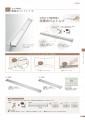 日本馬印牌 UTR900 外置磁力筆盤(W848 x D42 x H35)