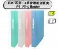 DATA BANK EM748 F4 3D-Ring 磨砂透明活頁夾(1-1/2