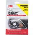 3M - 車燈翻新簡便裝