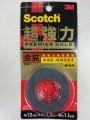 3M Scotchbrite? KPR-12 金裝超強力雙面膠貼 (粗糙面適用)