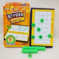 傳成 - 携帶型 磁石中國象棋