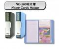 DATA BANK NC-360 咭片簿(360張裝)