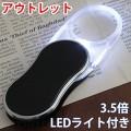 日本 I.L.K. CLE-35P LED 便攜式放大鏡(3.5X)