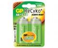 GP ReCyko+ AA 2粒 加C/D 電池轉換器