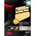 3M - 汽車美容抹布