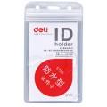 DELI 5759 防水證件套(直身) ** 原盒特價 **