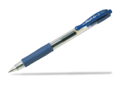 PILOT G-2-5 啫喱筆(0.5mm)