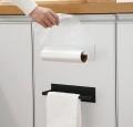Milan-[黑色]免打孔無痕抹布架 廚房紙巾架 保鮮紙架 毛巾架 廚房置物架-BK